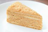 Fototapeta Kawa jest smaczna - A piece of cake