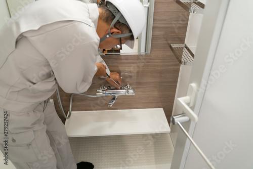Fotografía バスルームの点検 修理