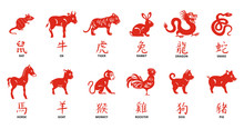 Zodiac Collection. Chinese New...