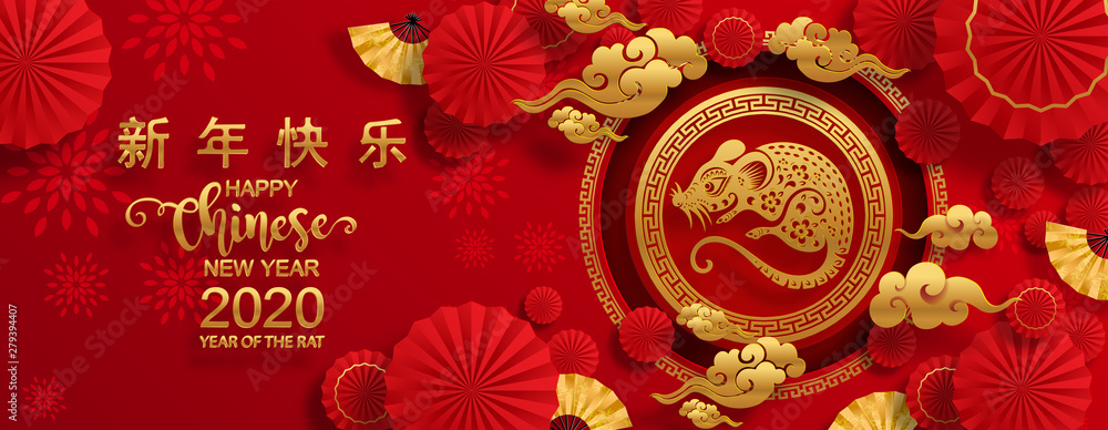 Fototapeta Happy chinese new year 2020 year of the rat ,paper cut rat character,flower and asian elements with craft style on background.  (Chinese translation : Happy chinese new year 2020, year of rat)