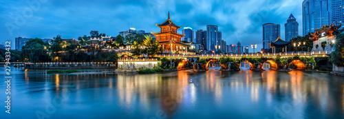 Photo  Guiyang of China