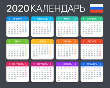 2020 Calendar - Vector Templat...