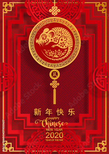Fototapeta Happy chinese new year 2020 year of the rat ,paper cut rat character,flower and asian elements with craft style on background.  (Chinese translation : Happy chinese new year 2020, year of rat) obraz