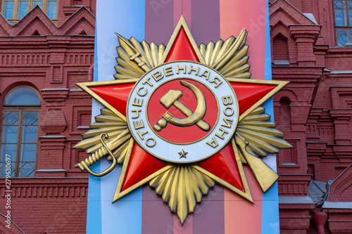 Fotomural  The Order of the Patriotic War is a Soviet military decoration that was awarded