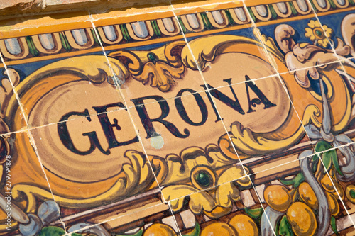 Gerona Sign; Plaza de Espana Square; Seville