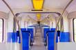 Clean modern train in germany