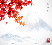 Red Japanese Maple Leaves And Fujiyama Mountain. Traditional Japanese Ink Wash Painting Sumi-e. Autumn Illustration. Hieroglyph - Zen
