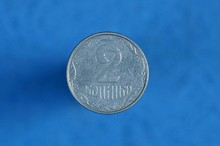 Small White Ukrainian Coin Two...