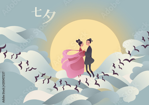 Fototapeta Vector illustration card chinese valentine Qixi festival