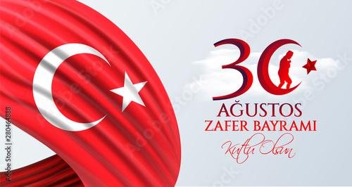 vector illustration 30 agustos zafer bayrami Victory Day Turkey Canvas Print