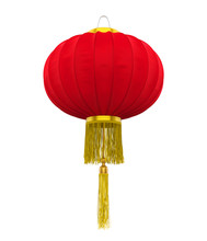 Red Chinese Lantern Isolated