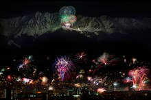 Bergsilvester Fireworks Displa...