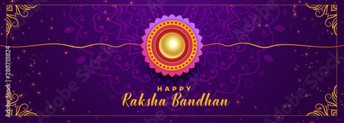 indian happy raksha bandhan festival banner Wallpaper Mural