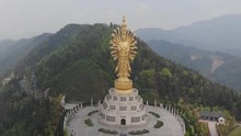 CHINA - Ningxiang. Guishan Guanyin Of The Thousand Hands And Eyes Is The Fourth Tallest Statue In China (aerial Photography)