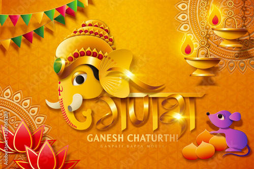 Ganesh Chaturthi festival Canvas Print