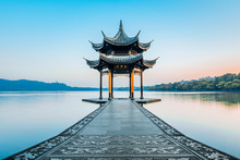 "Jixian Pavilion During Sunrise In Hangzhou, Zhejiang Province, China With All Chinese Words On It Only Introduces Itself Which Means ""Jixian Pavilion ""without Advertisement."