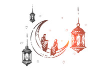 Ramadan Religious Holiday Concept Sketch. Hand Drawn Isolated Vector Illustration