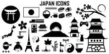 Japan Travel Asia Sushi Icon Vector Mono Symbol.