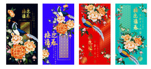 4 Banners For Chinese New Year With Floral Motif And Diamond Peasant
