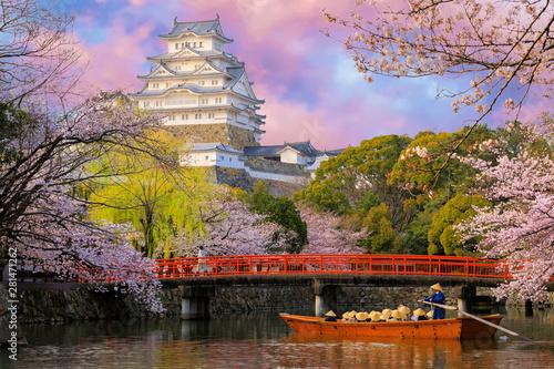 Fototapeta Japonia   zamek-himeji-o-zachodzie-slonca