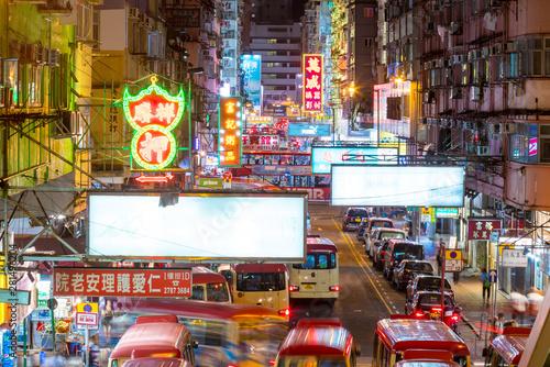 Fotografija Neon lights in Mong Kok area, Hong Kong