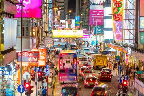 Staande foto New York TAXI Neon lights in Mong Kok area, Hong Kong