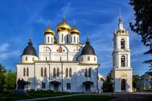 Dmitrov, Russia - JULY 27, 201...