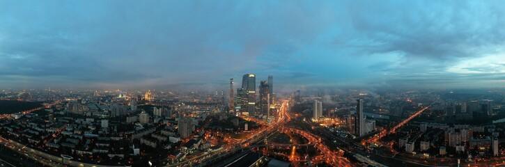 Aerial panoramic photo of c...