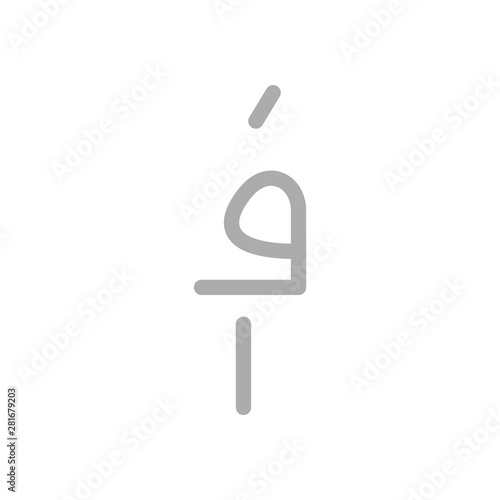 AFN, 971, Afghani, Afghanistan Banking Currency icon typography logo banner set isolated on background Canvas Print