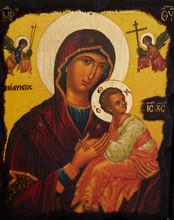 Virgin Mart And Baby Jesus Chr...