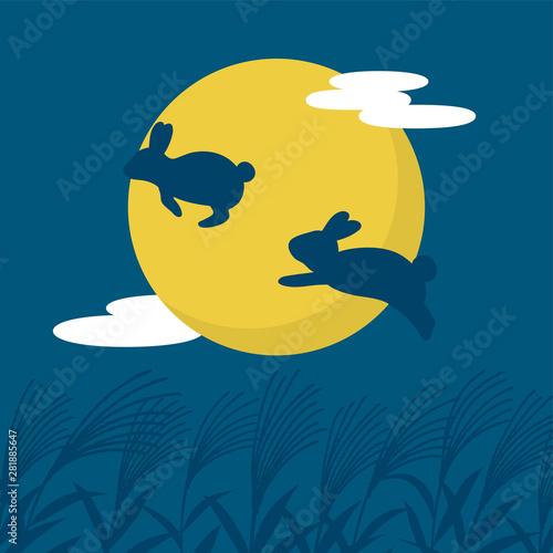十五夜 お月見 うさぎ