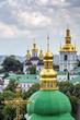 Leinwanddruck Bild - Kiev day walk