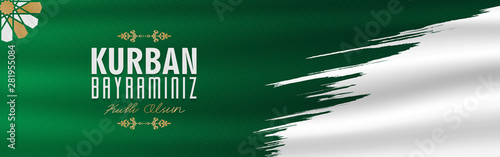 Photo kurban bayramınız kutlu olsun, meaning of english translation (happy eid al adha