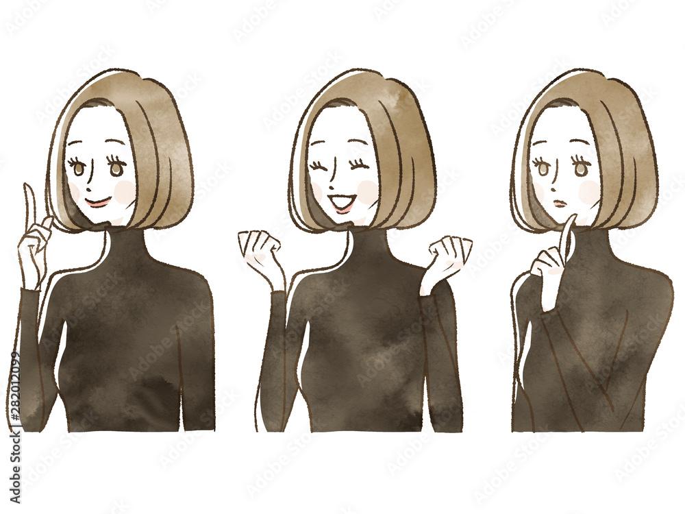 Fototapeta 女性-表情
