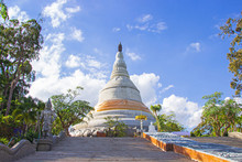 Phra Borommathat Chedi Si Phu Pha Sung (Phra That Chom Pha). Phupha Sung Forest Temple. Nakhon Ratchasima Province, Thailand.