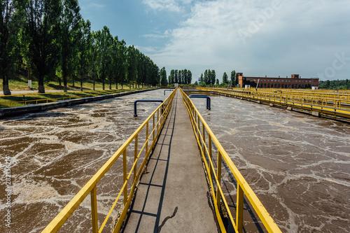 Obraz na plátně  Modern wastewater treatment plant
