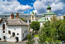 Old English Court In Zaryadye Park, Moscow, Russia