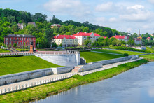 Smolensk, Russia - May, 26, 2019: Landscape With The Image Of The Embankment Of The Dnieper River In The City Of Smolensk, Russia