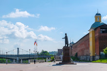 Smolensk, Russia - May, 26, 2019: Landscape With The Image Of The Kremlin Wall In Smolensk, Russia