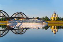 Rybinsk, Russia - June, 10, 20...