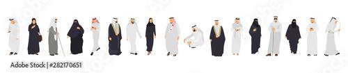 Fotografie, Tablou Arab people isolated characters. Flat illustration set - Vector