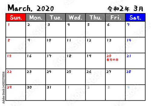 Fototapeta  カレンダー 2020年 令和2年
