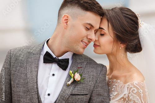 Fotomural  Wedding couple in love