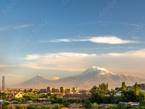 Beautiful evening cityscape of Yerevan, the capital of Armenia Fototapete