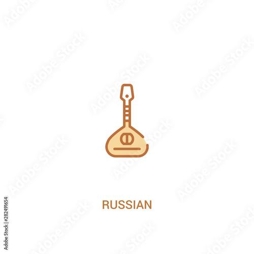russian concept 2 colored icon Wallpaper Mural