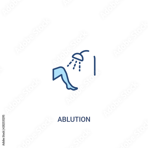 ablution concept 2 colored icon Fototapeta