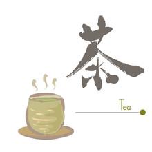 緑茶・筆絵と筆文字