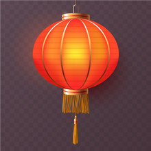 Red Traditional Chinese Lantern Isolated On Transparent Background. Chinese New Year Paper Lantern With Gold Accents. Decorative Festive Element In Asian Style. Vector Illustration.