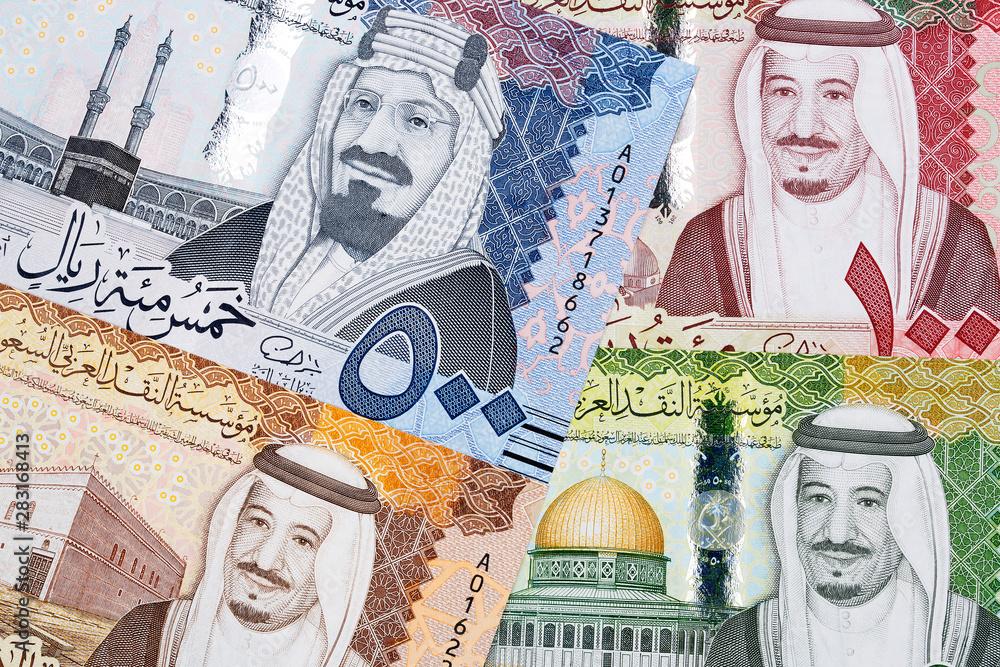 Photo  Saudi Riyal a business background