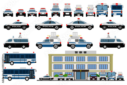 Pinturas sobre lienzo  日本の警察車両と警察署